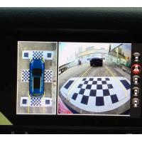 Quality High Definition Car Reverse Parking System , DVR 360 Degree Panoramic View for sale