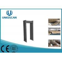 Buy cheap Multiple Zones Security Walk Through Metal Detector Body Scanner For Bank from wholesalers