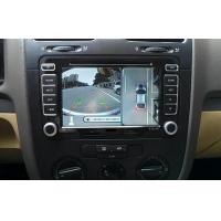 High Definition 360 Car Reverse Camera System For Toyota Prado,NTSC/PAL, Specific model Manufactures