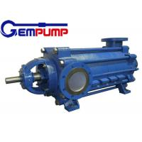 Quality Small boiler water supply Electric Centrifugal Pump / DG single suction for sale