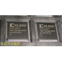 Memory Chip CPLD IC Electronic Components 256MC 6.7NS 100VQFP XC2C256-7VQG100I Manufactures