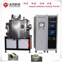 DLC Thin Film Vacuum Coating Equipment,  Ion Source  PECVD to Generate Diamond Like Carbon Coating System Manufactures