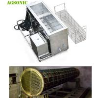 Sus304 Heat Exchangers Ultrasonic Engine Cleaner Large Cleaning Tank 28khz Frequency Manufactures