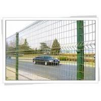 China Sell Wire Mesh Fence on sale