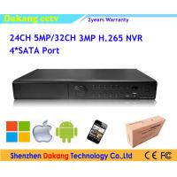 Cloud H 264 DVR Network Digital Video Recorder NVR Surveillance Manufactures