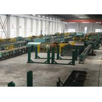 Jiangsu Huacheng Industry Pipe Making Corporation