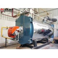 Coil Thermal Oil Boiler 30 0000 Kcal - 300 0000 Kcal / Oil Heater Boiler Manufactures