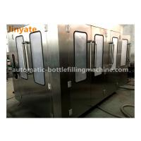 China 5.03KW Power Mineral Water Bottling Machine Low Failure For Beverage Plant on sale