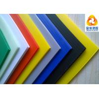 China PP Or PE Material Plastic Corflute Sheets For Making Plastic Boxes on sale