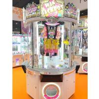 Arcade Coin Operated Claw Candy Grabber Machine For KidsWhite Color Manufactures