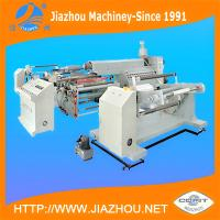China Automatic Extrusion Plastic PP Lamination Machine Price in India on sale