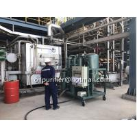 China Lube Oil Purifier Machine,Lubricant Oil Filtration, Filter harmful effects of particulate and moisture onsite working on sale