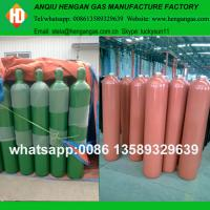 China High purity Argon gas / Welding gas / 99.999% argon / argon on sale