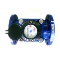Buy cheap Cast Iron Magnetic Agricultural Water Meter ISO 4064 Class A LXXG-100 from wholesalers