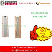 cost of paper bag making machine Manufactures