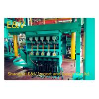 Continuous Oxygen Upward Casting Machine 17mm 2-24 strand Qty Manufactures