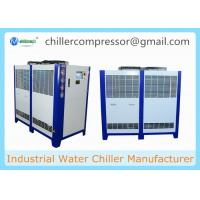 -5C 10HP 5tons Beer Brewing Equipment Cooling Plate heat Exhcanger Glycol Chiller Manufactures