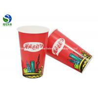 China Colorful Cola Drink Paper Cups 16oz Eco - Friendly For Green Cold Drinking on sale