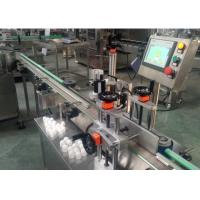High Efficiency Sticker Labelling Machine Flat Labeling No Wrinkles Manufactures