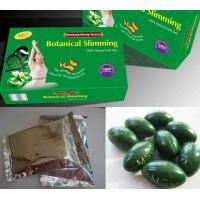China 100% Natural Herbal Slimming Pills , Meizitang Botanical Slimming Softgel on sale