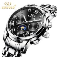 China KINYUED J015-2 Luminous OEM Custom Watches Waterproof Stainless Steel Strap Automatic Mechanical Men's Watch on sale