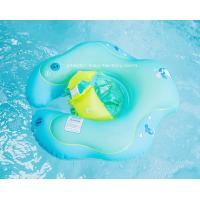 Buy cheap Children Anti-Overturn Inflatable Sit Swim Ring with Safety Belt Buckle from wholesalers
