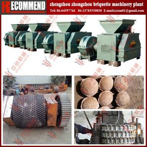 Zhongzhou 2015 Reliable supplier charcoal dust briquette making machine-86-13783550028 Manufactures
