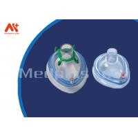 China Air-tightness Medical CPR Face Mask Soft For Adult / Pediatric Infant on sale