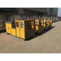 Powerful Paper Cup Forming Machine / Disposable Coffee Cups Machine Manufactures