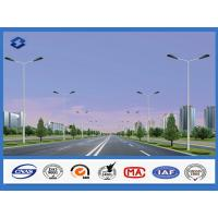 China Two Arms Conical led light pole steel sheet Material 5m -12m street lamp post on sale
