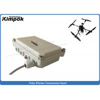 China 100km LOS UAV Video Transmitter Wireless 5000mW Long Distance Audio Video Transmitter on sale