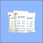 Manganese Carbonate Manufactures
