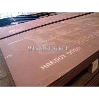 AR500 Hot Rolled Steel Plate ASTM GB EN Standard 6mm - 20mm Thickness Manufactures