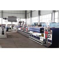 Quality High Efficiency PET Strap Band Making Machine With Low Noise for sale