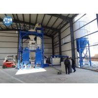Dry Wall Putty Dry Mortar Production Line Computer PLC Control Automatic System Manufactures