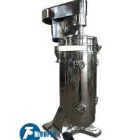 VCO Tubular Avocado Oil Centrifuge Unit , High Speed Centrifuge Machine Manufactures