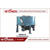 XHL -1600 Wheel Grinding Mill Coal Mixer Planetary Wheel Mill Mixer For Fly Ash Bricks Limes And Brick Manufactures