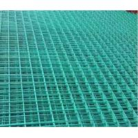 China High quality wire mesh fence(manufacturer) 4x4 welded wire mesh fence on sale