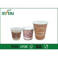 Single Biodegradable to go coffee cups disposable Customized Size Manufactures