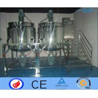 Large Capacity Stainless Steel Mixing Tank With Agitator Magnetic Stirring Tank Manufactures