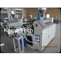 Quality High Capacity PVC WPC Profile Extrusion Line High Precision For Wall Siding Panel for sale
