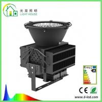 500 W Energy Saving Led Plant Light For Greenhouse , Environmental Friendly Manufactures