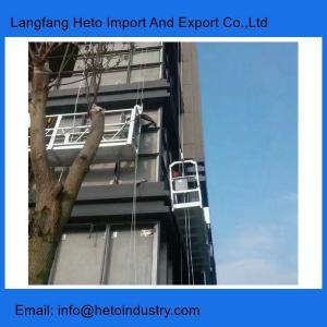 Bahrain steel ZLP630 suspended working platform window glass cleaning equipment Manufactures