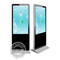 China Floor Standing Kiosk Digital Signage Android Smart Media Player 3G 4G Network Touch Screen on sale