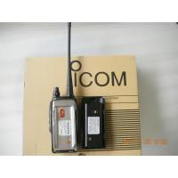 Quality ICOM IC-93AD Dual Band Radio/ Dual Band Transceiver for sale