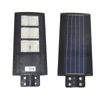 Intergrated  ABS material ALL IN ONE LED Solar  street  Light for courtyard  country road use Manufactures
