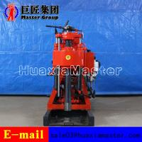 Powerful Hydraulic XY-150 Rotary  Water Well Drilling Rig On Sale Manufactures