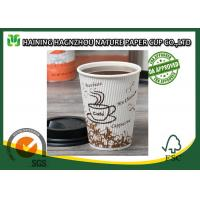 Custom Printed Hot Ripple Wrap Coffee Cups , Disposable Ripple Insulated Cups Manufactures