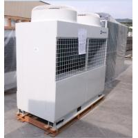 Total Heat Recovery 58kW Air Cooled Modular Chiller 58 kW-928 kW Manufactures