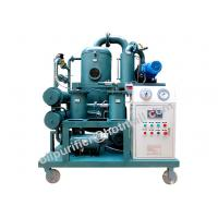 China Double Stage Vacuum Transformer Oil Purifier,degas,dewater,remove particle on sale